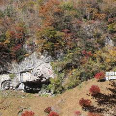 Kaniwa Cave (including Kaniwa Limestone Cave)