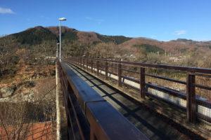 Kaneishi Aqueduct Bridge