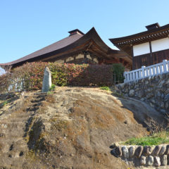 Sandstone Breccia of Ryuseki-ji Temple (Chichibu Pilgrimage Temple No. 19)