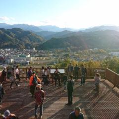 Shiki-no-Michi Ogano Observatory