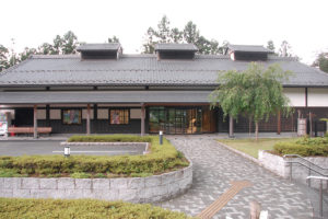 Urayama History and Folk Museum