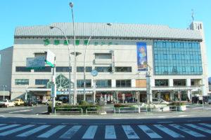 Jibasan Center