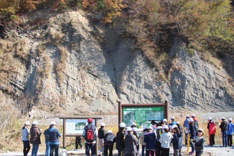 Large Outcrop of Torikata