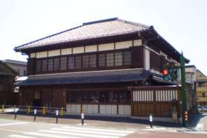 Chichibu Folk Museum