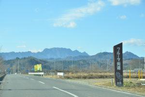 Shimoyoshida Fruit Road