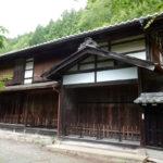 栃本の関所