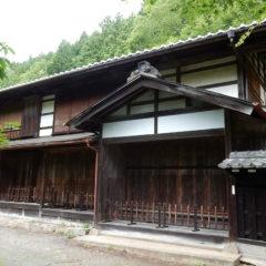 Tochimoto Sekisho