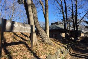 Yamato Art Museum