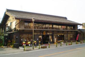 Hotspot Chichibukan