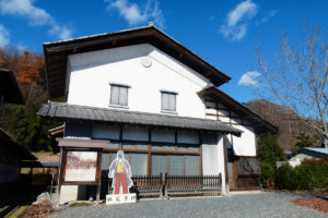 Chichibu Incident Museum (House of Denzo Inoue)