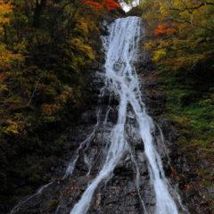Marugami Falls