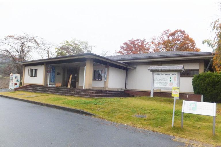 Nagatoro Town Museum