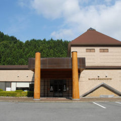 Otaki History and Folk Museum (Roadside Station Otaki-onsen)