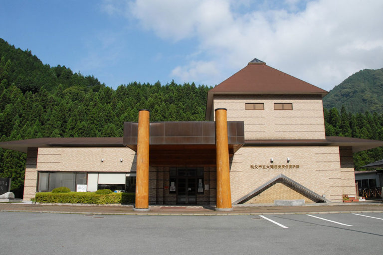 Otaki History and Folk Museum (Roadside Station Otaki-onsen)