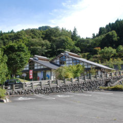 Kurao Furusato Kan