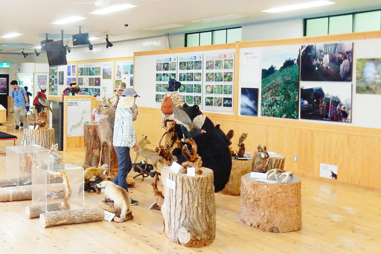 Mitsumine Visitor Center