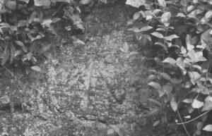 寛保の大洪水の水位を示す磨崖表