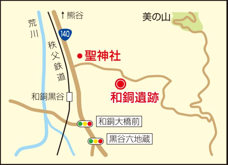 G01_和銅遺跡