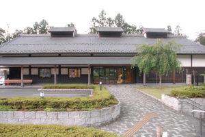 浦山歴史民俗資料館