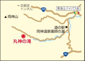 G34_丸神の滝