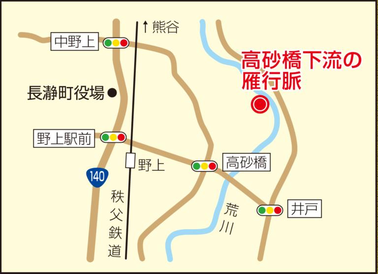 G15_高砂橋下流の雁行脈