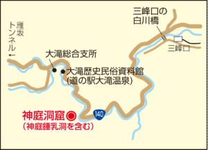 G13_神庭洞窟