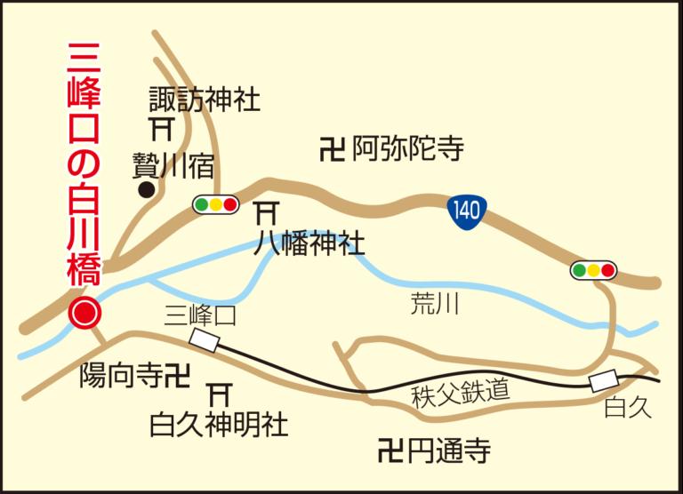 C04_三峰口の白川橋