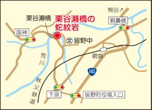 G20_栗谷瀬橋の蛇紋岩