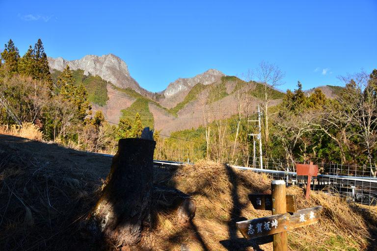 二子山登山道入り口