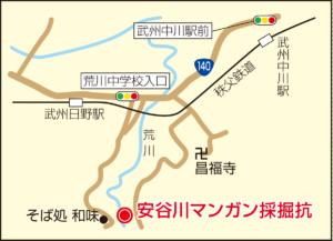 G10_安谷川マンガン採掘抗