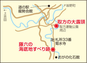 G26_取方-G27_藤六