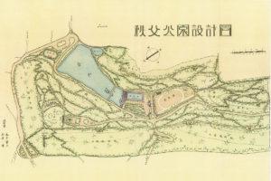 羊山公園設計図