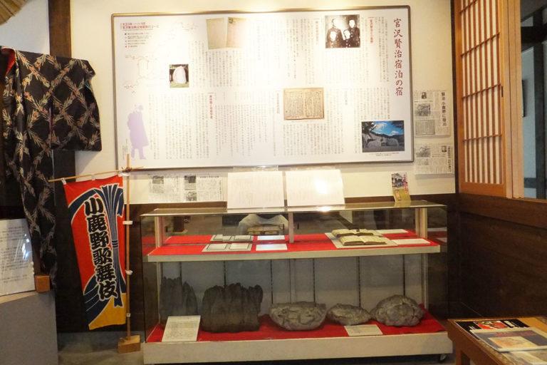旧寿旅館(小鹿野町観光交流館)