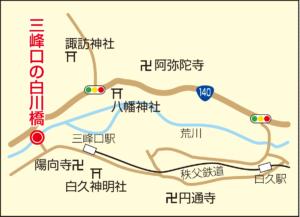 三峰口の白川橋