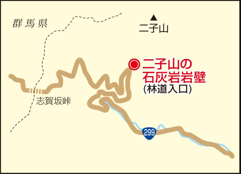 G33_二子山の石灰岩岩壁