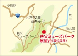 羊山公園(中位段丘)