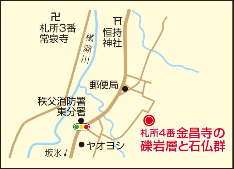 G02_札所4番金昌寺