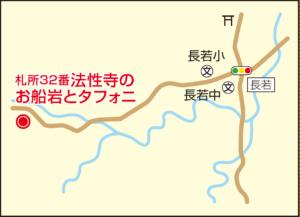 G29_札所32番法性寺