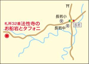 札所32番法性寺のお船岩とタフォニ