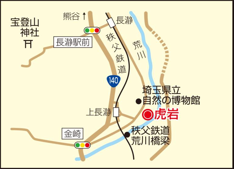 G18_虎岩