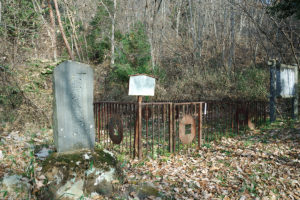 黒谷の銅製錬所跡