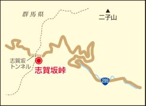 C08_志賀坂峠