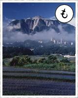 「も」・・・守人(もりびと)を育む ジオパーク秩父のシンボル「武甲山」