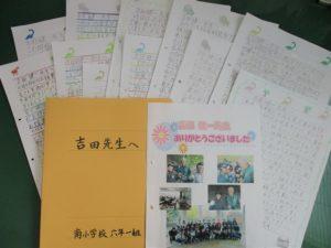 南小学校からお礼の手紙をいただきました