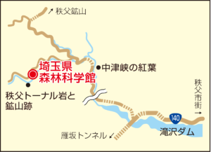 K01_埼玉県森林科学館