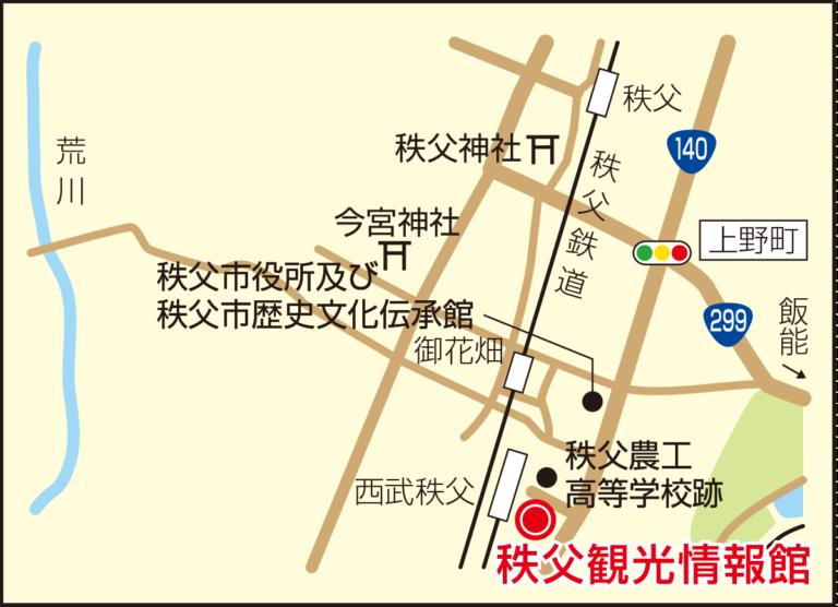 K08_秩父観光情報館