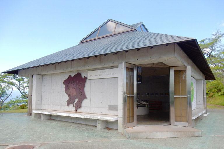 美の山インフォメーションセンター