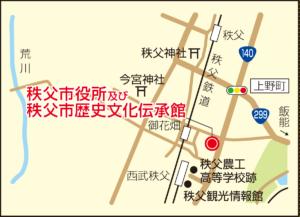 K04_秩父市役所