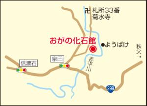K07_おがの化石館