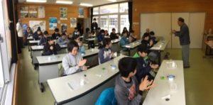 埼玉大学と小・中学生の連携事業が開催されました
